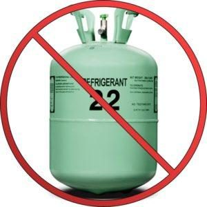 EPA-BAN-of-R-22-Refrigerant-by-2020-300x300